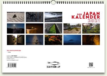 Der Japan Kalender - Rückseite mit Übersicht aller Impressionen