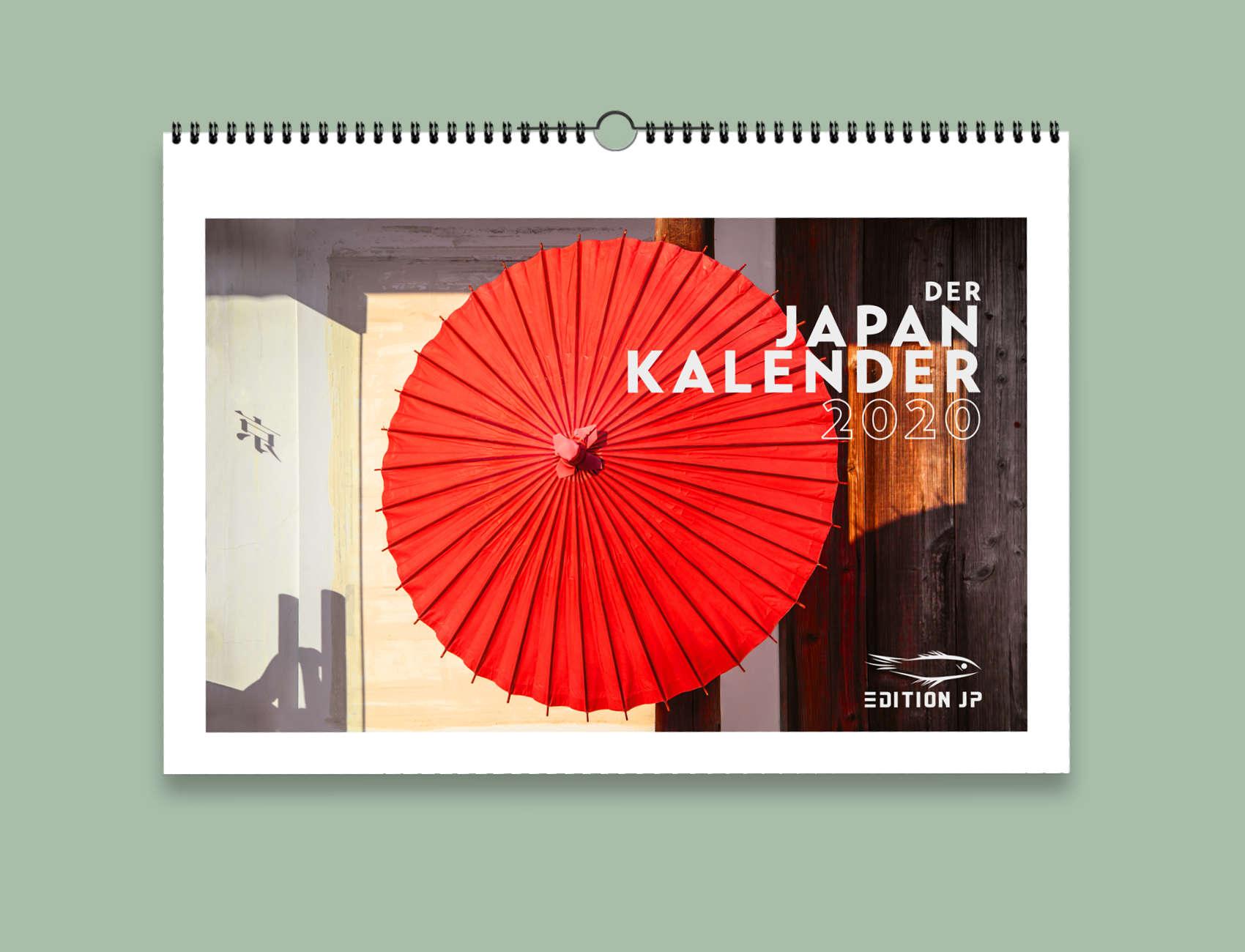 Der Japan Kalender 2020